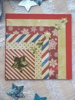 Kartka świąteczna - D023